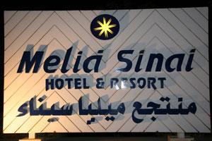 Отель Melia Sinai