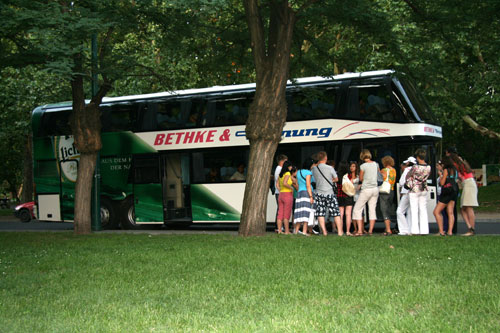 Наш автобус Неоплан