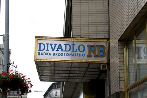 Дивадло - театр