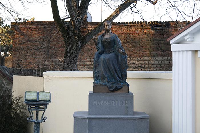 Сквер Марии-Терезии