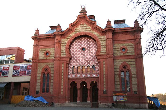 Ужгородская филармония, бывшая синагога