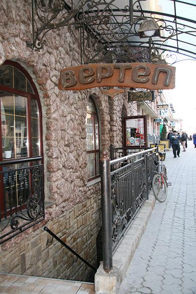 """Кафе """"Вертеп"""", Ужгород, улица Корзо"""