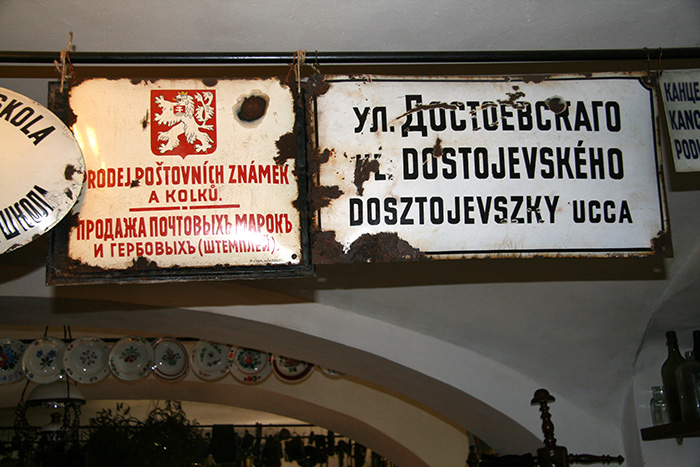 Кафе-Музей «Під Замком», Ужгород