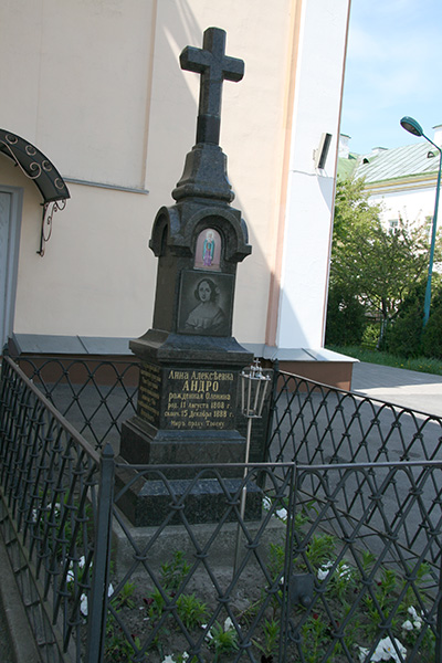 Могила Анны Андро де Ланжерон, урожденной Олениной